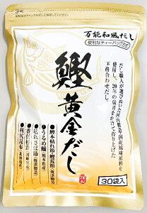 阿川食品 鰹黄金だし 30袋入り|4971162257624:食品(梱cp-2)(寄5065)
