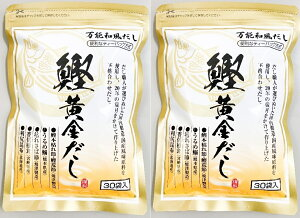 阿川食品株式会社 鰹黄金だし 30袋入り×2個セット
