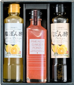 送料無料 石井食品 くめなん柚子ポン酢 3種セット 調味料 ぽん酢 柚子 しゃぶしゃぶのたれ|90488|