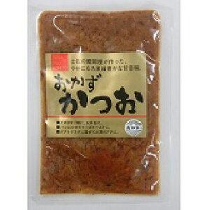 おかずかつお 100g×5 高知県特産品販売(株)高知 土産 名産 鰹 かつお 魚 水産加工品
