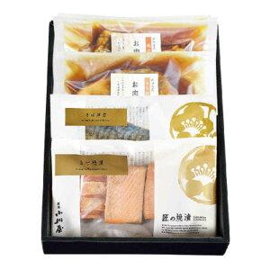 焼漬詰合せ YZ330 株式会社 小川屋 お取り寄せ 新潟の味 魚 肉 ギフト 魚 海産物 魚貝類 鮭 さけ 鯖 サバ 豚 豚肉 鶏 鶏肉 焼き漬け 詰め合わせ セット 食べ物 食品