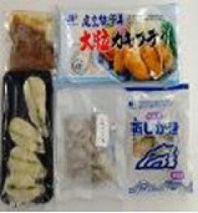 かきづくしセット 広島県漁業協同組合連合会(期日指定できません) 牡蠣 カキ かき 海産物 魚介類 水産加工品