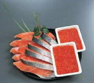 鮭といくらの親子盛り 鮭といくら醤油味セット (カネサン佐藤水産)(stk-225-23469)| 鮭 いくら 水産物 海産物 魚介類 醤油味セット セット さけ 食べ物 食品