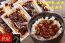 鰻楽 九州産 うなぎ蒲焼 (きざみ) 10袋セット | うなぎ 鰻 ウナギ ギフト冷凍 お中元 国産 蒲焼き タレ たれ 父の日 …