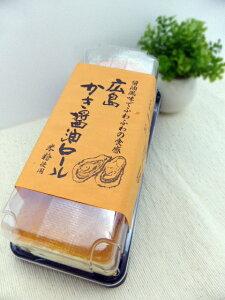 送料無料 パンフルート 広島かき醤油ロールハーフ 約16.25cm |4582376830048:食品(直)