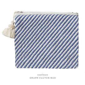 confiture グラフ クラッチ バッグ (ブルー) W30cm タッセル付き 2WAY ボーダー レディース BAG 【あす楽対応】