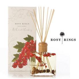 ROSY RINGS ボタニカル リード ディフューザー ≪レッドカラント&クランベリー≫ 【送料無料】【あす楽対応】
