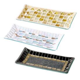 MOSAIC GRASS ガラス トレイ (レクタングル) 雑貨 小物入れ 【あす楽対応】