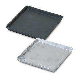 Vintage Plate スクエアプレート ≪Sサイズ≫ 9.5cm 小物入れ アンティーク トレイ シルバー ブラック 【あす楽対応】