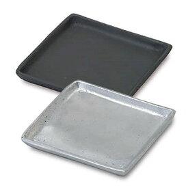 Vintage Plate スクエアプレート ≪Mサイズ≫ 11.5cm 小物入れ アンティーク トレイ シルバー ブラック 【あす楽対応】