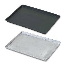 Vintage Plate スクエアプレート ≪レクタングル≫ 19cm 小物入れ アンティーク トレイ シルバー ブラック 【あす楽対応】
