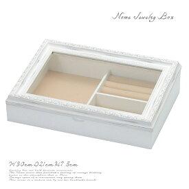 CLASSIC ジュエリーボックス (ホワイト/1段) 木製 アンティーク アクセサリーボックス 【あす楽対応】