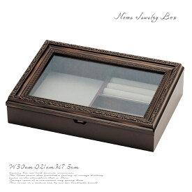 CLASSIC ジュエリーボックス (ブラウン/1段) 木製 アンティーク アクセサリーボックス 【あす楽対応】