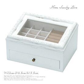 CLASSIC ジュエリーボックス (ホワイト/2段) 木製 アンティーク アクセサリーボックス 【あす楽対応】