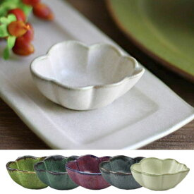 翠(SUI) 食器 美濃焼 「雲豆鉢」 全5色 (電子レンジ対応・食器洗浄機対応) テーブルウェア 皿 プレート 陶器 和食 洋食 和食器 グレー 紫【あす楽対応】