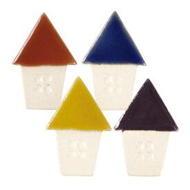 三角屋根のお家 箸置き ≪全4色≫ 日本製 食器 レスト テーブルウェア HOME 【メール便可188円】【あす楽対応】