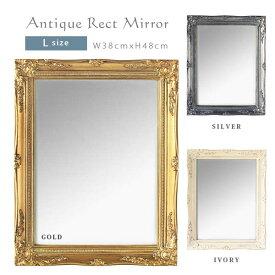 アンティーク調 レクト ミラー フレーム (Lサイズ・3カラー) 38cm×48cm (壁掛け用金具付き) 「ANCIENT MIRROR」 額縁 鏡 木製 ウォールミラー 壁掛け ミラートレイ 【あす楽対応】