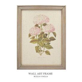 WALL ART FRAME ウォールアート フレーム (G) アンティーク 額縁 ボタニカル W33×H43cm 壁掛け ディスプレイ ウォールフレーム【あす楽対応】
