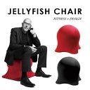 【送料無料】ジェリーフィッシュチェアー (レッド/ブラック) バランスボール DVD付き 「JELLYFISH CHAIR」イス 椅子…