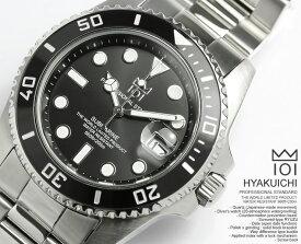 HYAKUICHI ヒャクイチ サブマリン 20気圧防水 ダイバーズ腕時計 メンズ MEN'S ウォッチ ダイバーズウォッチ あす楽 送料無料
