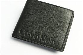 あす楽 カルバンクライン メンズ 二つ折り財布 レザー 本革 ブランド ブラック 79475