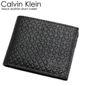Calvin Klein カルバンクライン 二つ折り財布 ウォレット メンズ レザー 79836