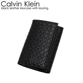 Calvin Klein カルバンクライン キーケース メンズ RFIDレザー 6連 79839
