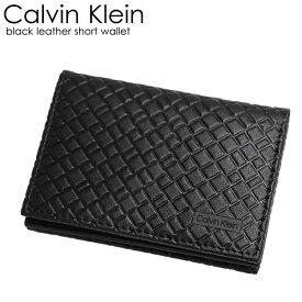 Calvin Klein カルバンクライン カードケース ミニウォレット メンズ レザー 79870