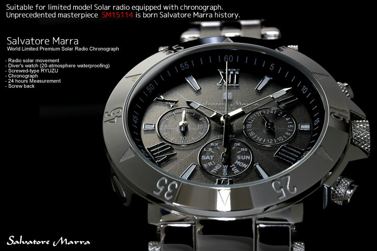 サルバトーレマーラ 電波ソーラー腕時計 クロノグラフ 限定 SM15114 あす楽