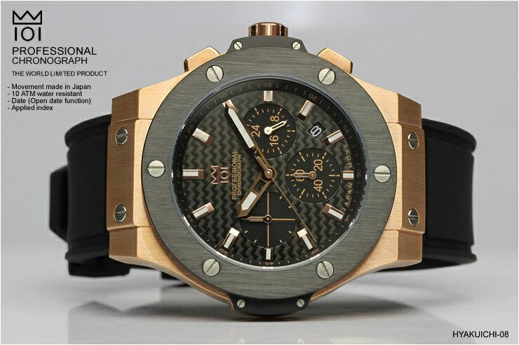HYAKUICHI クロノグラフ 10気圧防水 メンズ腕時計 10気圧防水 5カラー 男性 MENS あす楽