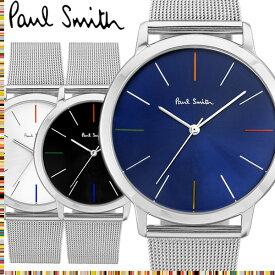 ポールスミス Paul Smith 腕時計 メンズ メタルメッシュベルト MA 41mm ポース・スミス ウォッチ P10054 P10055 P10058