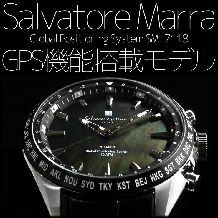 サルバトーレマーラ GPS 衛星電波時計 腕時計 メンズ 限定モデル SM17118 ランキング ウォッチ 電波時計 あす楽