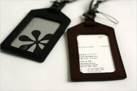 m+ エムピウ amuleto アムレット IDカードホルダー ネームホルダー 名札【ポイント10倍】【楽ギフ_包装】