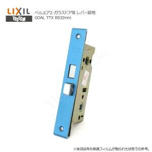 トステム 錠ケース GOAL TTX BS32mm レバー用【TOSTEM LIXIL ベルエア2 ガラスドア】