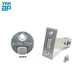 YKKap 錠ケース J0152 BS64mm 本締錠用【左右兼用】【YKK エミネント プロント J-0152】【刻印 MIWA TESP】