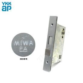 YKKap 錠ケース J0164 BS64mm プッシュプルハンドル錠用【左右兼用】【YKK エミネント J-0164】【刻印 MIWA PA】