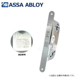 ASSA ABLOY锁情况8765 BS50mm盒子锁锁头情况交换更换
