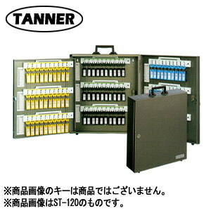 TANNER タナー ディンプルシリンダ錠式 キーボックス ST-30【鍵30本掛サイズ】【キー 鍵管理 ボックス】