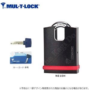 MUL-T-LOCK 南京錠 NE10H プロテクター付きタイプ キー3本付【マルティロック パドロック NE-10H】【ディンプルキー】【盗難 防犯 対策】【送料無料】