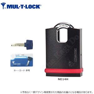 MUL-T-LOCK 南京錠 NE14H プロテクター付きタイプ キー3本付【マルティロック パドロック NE-14H】【ディンプルキー】【盗難 防犯 対策】【送料無料】