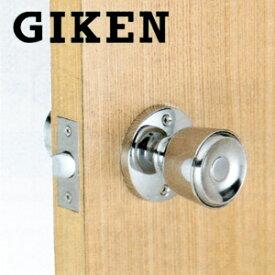 GIKEN ホーム 空錠(赤箱) BS60mm 間仕切り【左右勝手兼用】【川口技研 GATE互換】【空錠01】