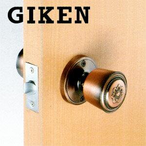 GIKEN ホームカラー 空錠 BS60mm 間仕切り【左右勝手兼用】【川口技研 GATE互換】【空錠03】
