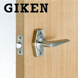 GIKEN ホームレバー 空錠 HL-1N ニッケル色 BS60mm【左右勝手兼用】【川口技研 GATE互換】【空錠05】