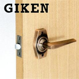 GIKEN ホームレバー 空錠 HL-1CB 塗装ブラウン色 BS60mm【左右勝手兼用】【川口技研 GATE互換】【空錠06】