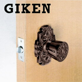 GIKEN 宮殿1号 空錠 塗装ブラウン色 BS65mm【左右勝手兼用】【川口技研 GATE互換】【空錠04】