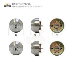 [2ロック]トステムシリンダー錠Z5201D