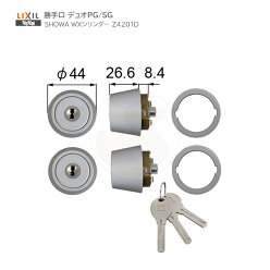 [2ロック]トステムシリンダー錠Z4201D