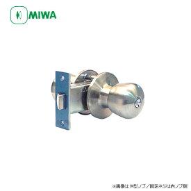 MIWA 浴室錠 BM 握り玉 ドアノブ 交換 取替え【美和ロック MIWA BM】【選択の仕様によっては別途加算と納期変動有り】