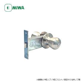 MIWA 100BM 浴室錠 ドアノブ BS100mm【美和ロック 100BMシリーズ】