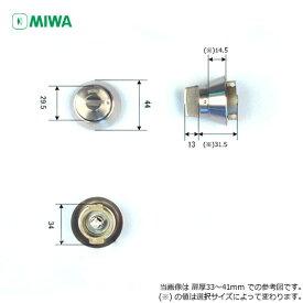 MIWA サムターン LA 標準型【美和ロック LA.TH】